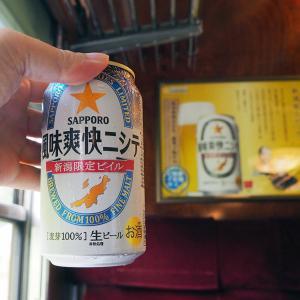 東京23区のコンビニ酒販売を規制せよ!!