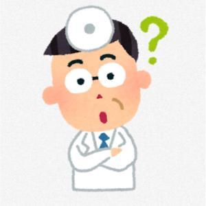 3月の定期検診とコロナについて聞いてみた‼️