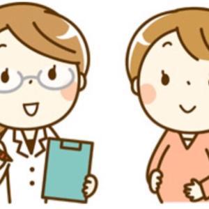 1型糖尿病の出産までの検査と赤ちゃんの事