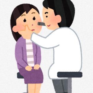 1型糖尿病の眼科検診