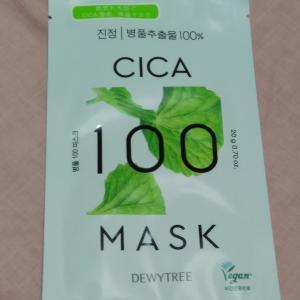 韓国のシカマスクを試してみる!ツボクサエキス配合