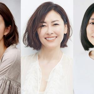中山美穂、木村多江、大島優子が豪華初共演「連続ドラマW 彼らを見ればわかること」2020年1月放送