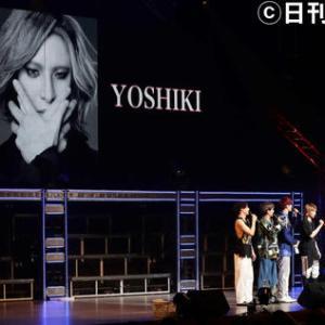 滝沢秀明がダメ元で懇願!SixTONESデビュー曲をYOSHIKIがプロデュース!