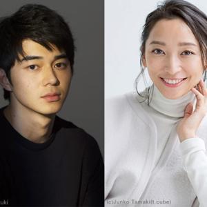 【遂に‼️】杏と東出昌大、離婚❗️近くに正式発表予定www