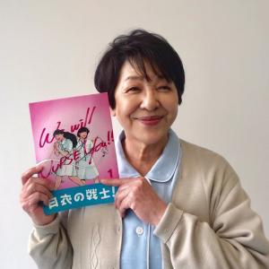 【立石凉子】肺癌により68歳で永眠される