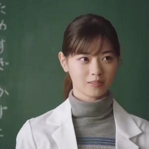 【西野七瀬】auの新CMシリーズで可愛い先生役に抜擢