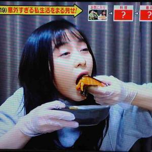 【森七菜】サーモンの食べ方がヤバすぎるwww
