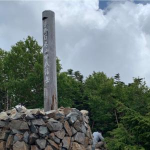甲武信ヶ岳、三宝山に登ってみた