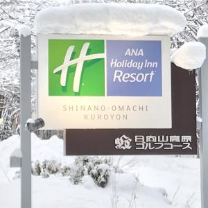 ana Holiday Inn Redort shinano-omachi kuroyon