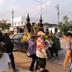 2018 タイ東北部コーンケーンの田舎のソンクランをご覧ください。