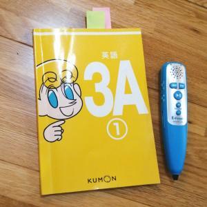 ズタボロの英語学習、再始動・・・!