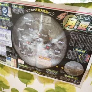 四谷大塚のチャレンジ問題(読売KODOMO新聞)