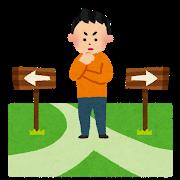 セミリタイアするかどうか、決断に必要なものをZOZOの前澤友作社長も使っていた