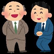 日本人の65%はセミリタイアに向いていない