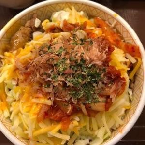 すき家の「お好み牛玉丼キムチーズMix」は、途中からお好み焼きに変化する食べ物だった