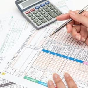 セミリタイアに向けた資金計算は、どれだけ信頼できるのか