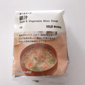 無印良品の食べるスープ豚汁