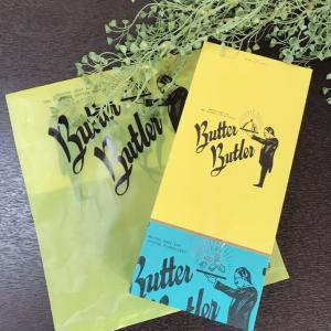 バター好きにはたまらないButterButler