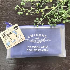 《3COINS》かばんに入れておくと安心‼︎熱中症対策グッズ