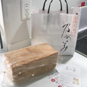 高級食パンに感激♡納得の美味しさでした。