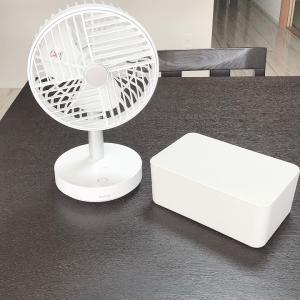 この夏、大活躍だったmottoleの扇風機