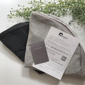 お悩み解決!出番の少ない来客用の布団の収納方法