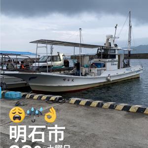 素鰤'sタコカップ 釣り船福三郎