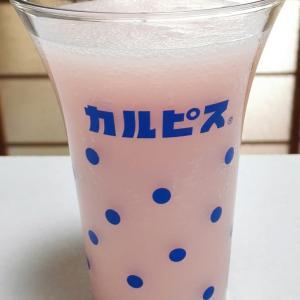 夏の脱水対策☆カルピス・朝顔グラス♪