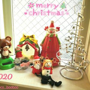 クリスマス☆2020