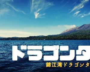 今日の港前は意外と凪 今夜は出ます 鹿児島錦江湾