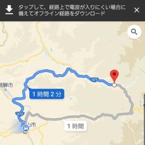【往復100キロ!】最遠方親子会員の紹介!