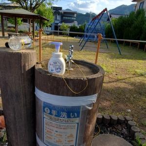【感動】飛騨市の公園