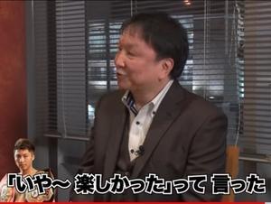 大橋会長が語る、井上尚弥の凄さ