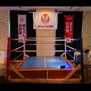 ボクシングの〝リング〟