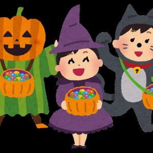 ハロウィンに子供がプチ仮装するアイテム