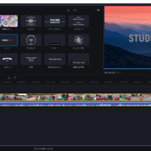 【Movavi Video Editor Plus 2020レビュー】初心者の僕にも簡単操作の動画編集ソフトです