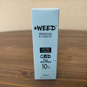 【CBD体験】高濃度10%の+WEEDリキッドを吸ってみました