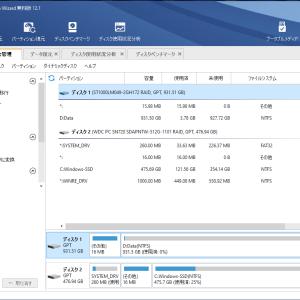 【MiniToolPartitionWizardレビュー】多機能なディスクパーティションアプリです。