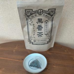 【国産黒番茶】はカテキンたっぷりの美味しいお茶です【宇治田原製茶場】