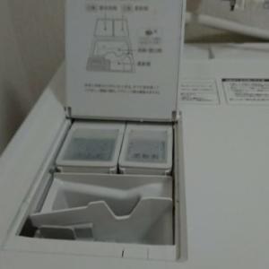ドラム式洗濯乾燥機VX-9800を購入して一年使ってみました【レビュー】