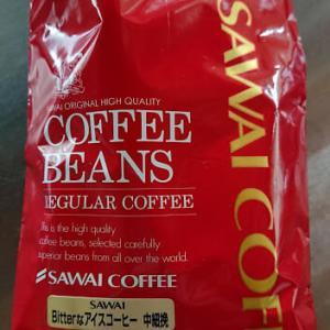 水出しコーヒー作り4回目【澤井珈琲Bitterなアイスコーヒー】