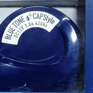 [RPS13] 180SXのホーンをCAPStyleのブルートンホーンに交換してみた!