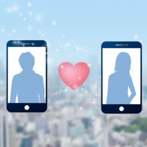 利用中&気になる婚活アプリ