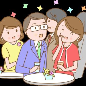 地元婚活イベント③~グループ別合コン④~