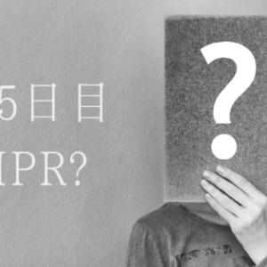 インビザライン45日目 IPR?? (4/22)