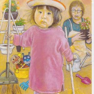 孫娘の肖像3-21