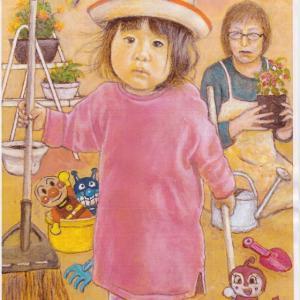 孫娘の肖像3-24