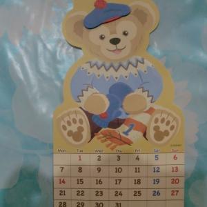 カレンダーでしおりを!