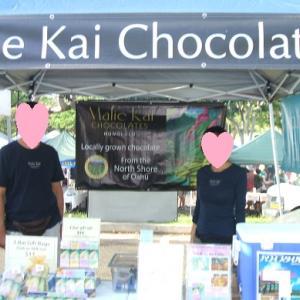 マリエカイ・チョコレートのトートバッグも人気です。