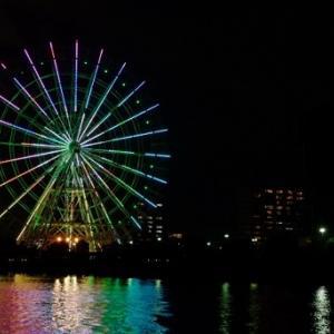 名古屋港ガーデンふ頭臨港緑園でイルミネーションが開催されています。